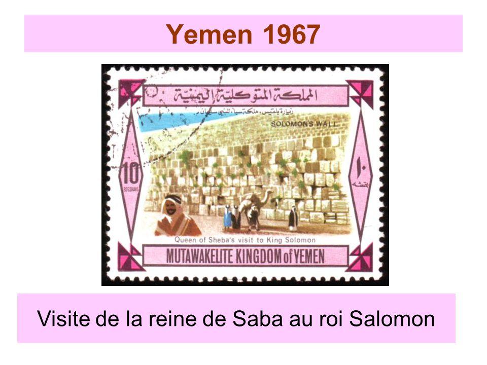 Visite de la reine de Saba au roi Salomon