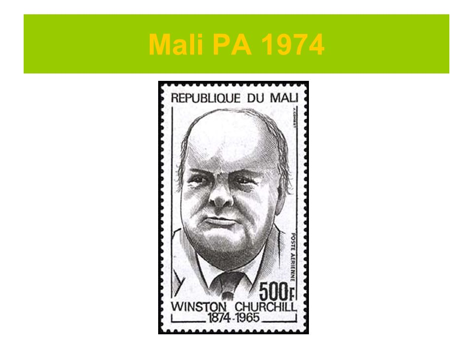 Mali PA 1974