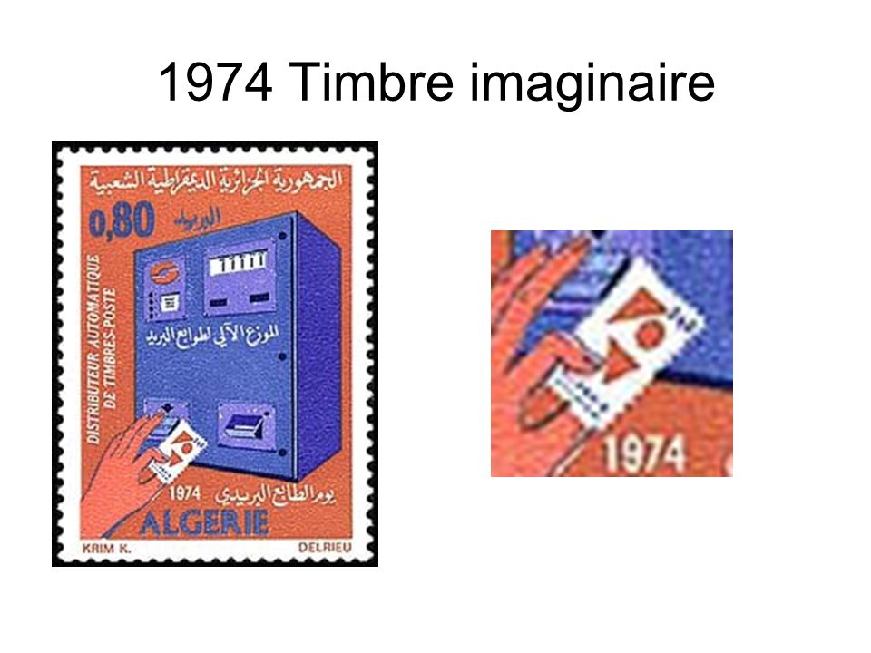 1974 Timbre imaginaire