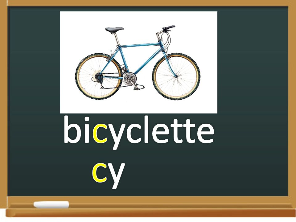 bicyclette cy