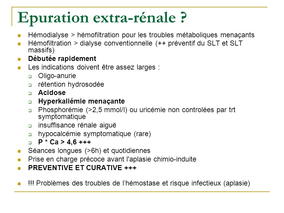 Epuration extra-rénale