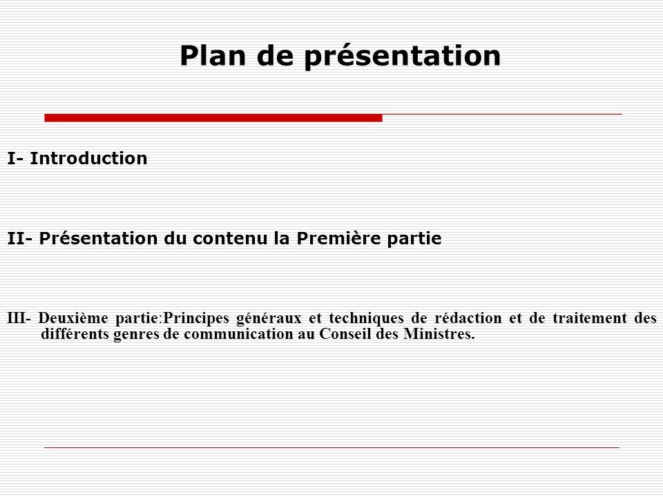 Plan de présentation I- Introduction