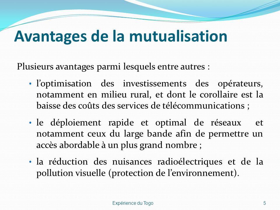 Avantages de la mutualisation
