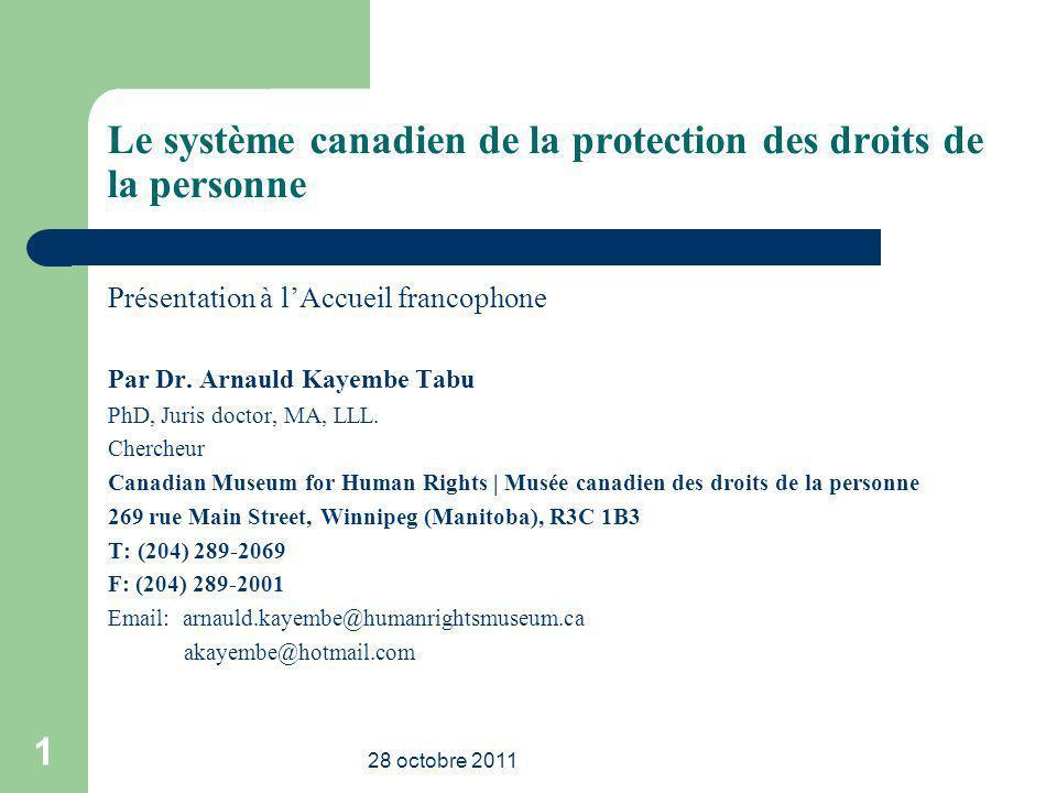 Le système canadien de la protection des droits de la personne