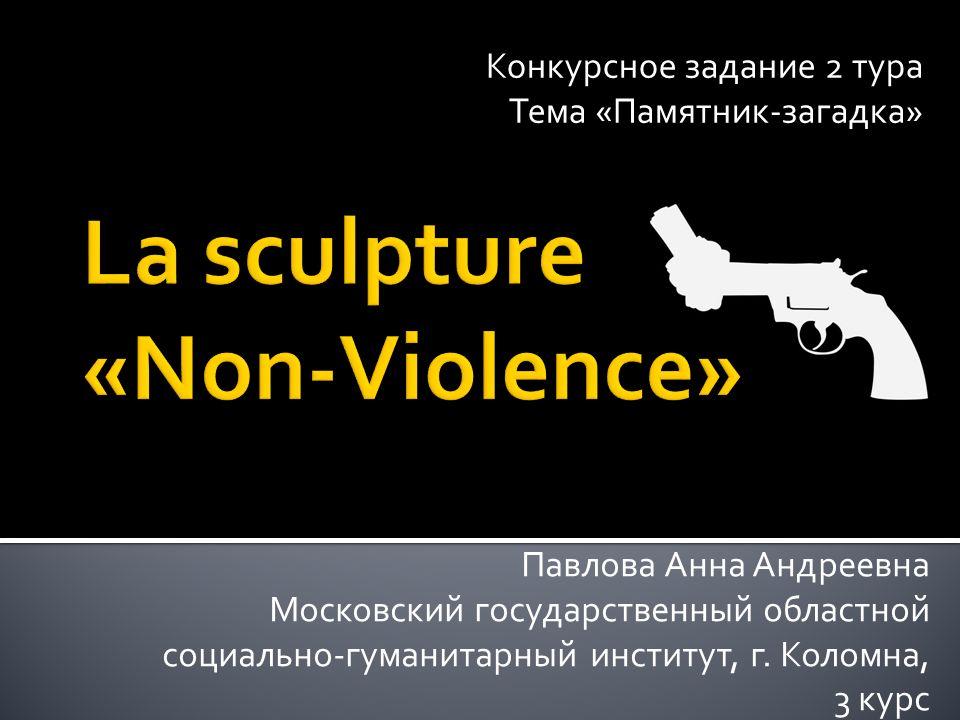 La sculpture «Non-Violence»
