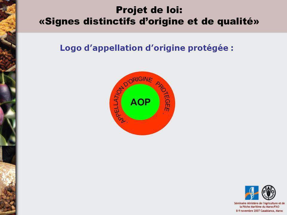Logo d'appellation d'origine protégée :