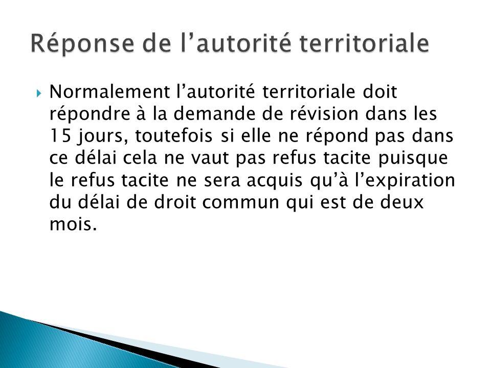 Réponse de l'autorité territoriale