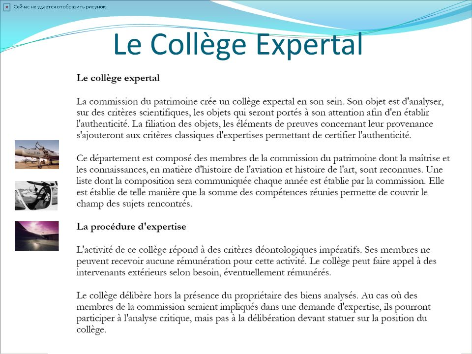 Le Collège Expertal