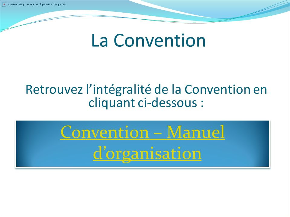 La Convention Convention – Manuel d'organisation