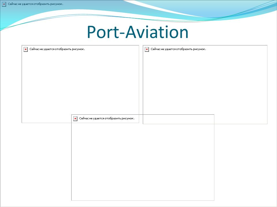 Port-Aviation