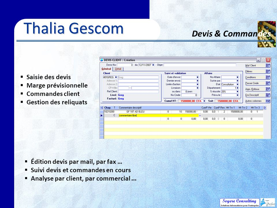 Thalia Gescom Devis & Commandes Saisie des devis Marge prévisionnelle