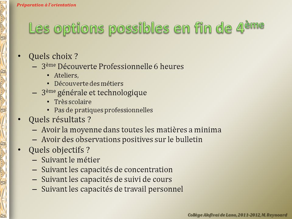 Les options possibles en fin de 4ème