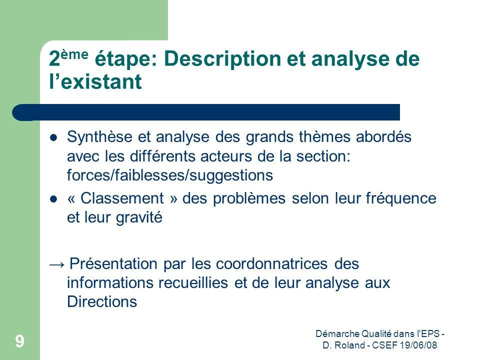 2ème étape: Description et analyse de l'existant