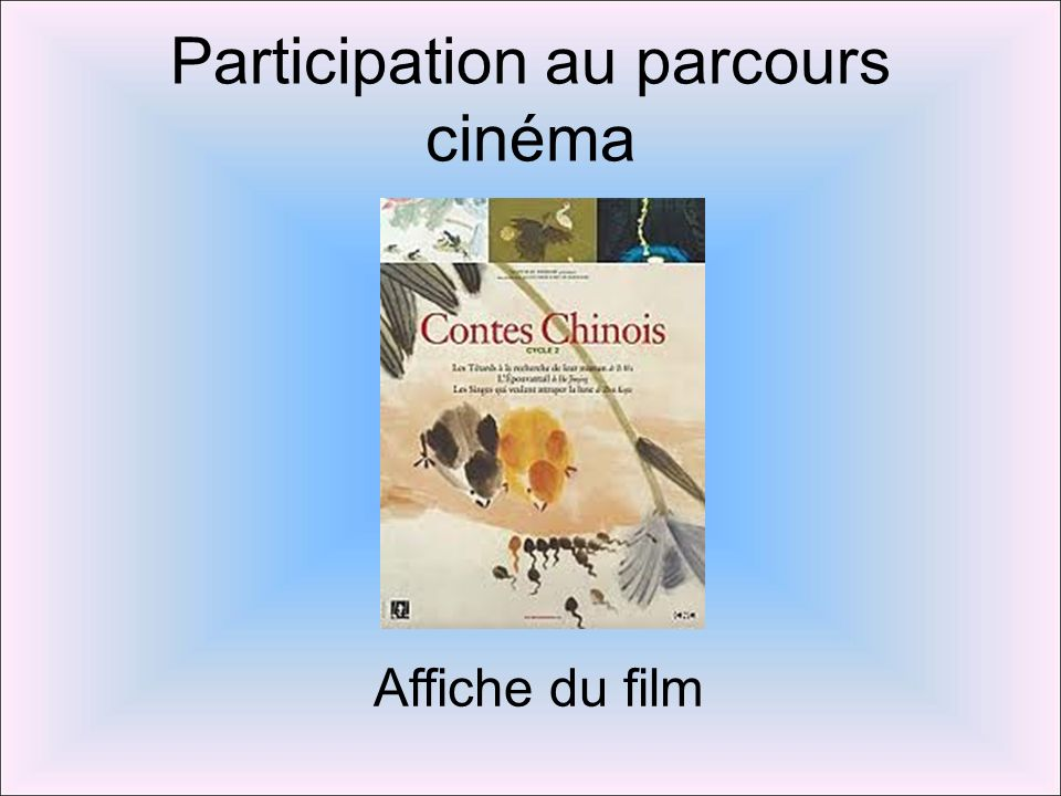 Participation au parcours cinéma
