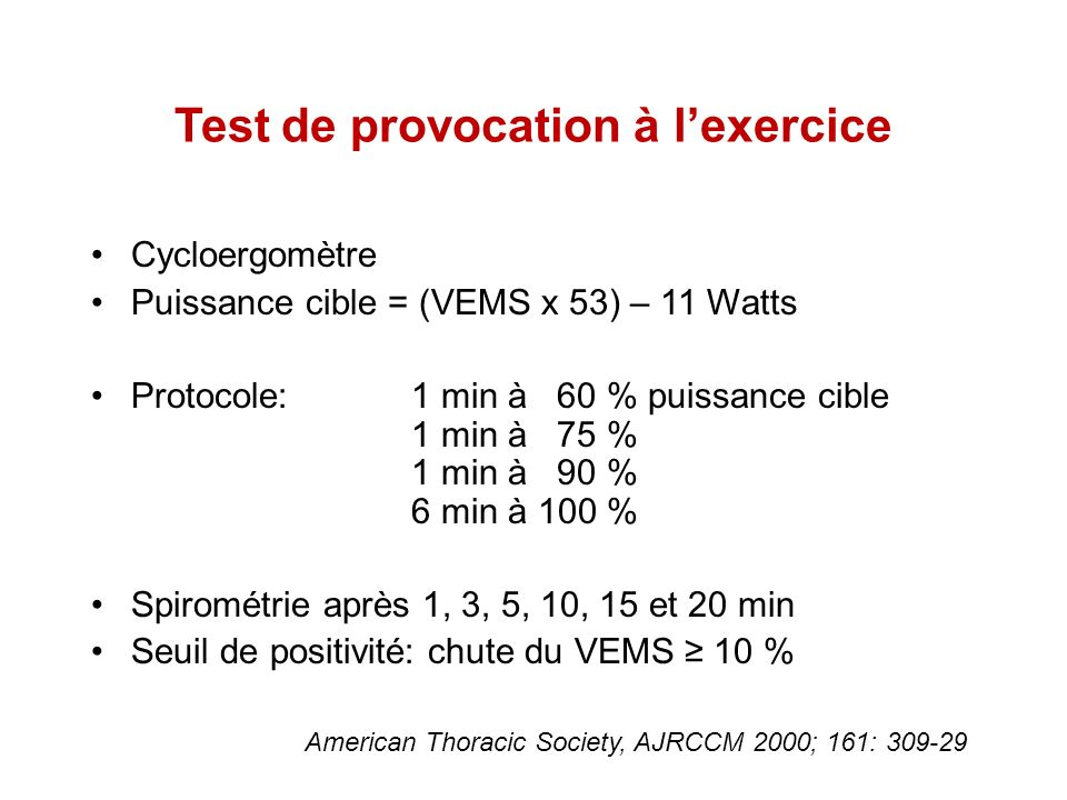 Test de provocation à l'exercice