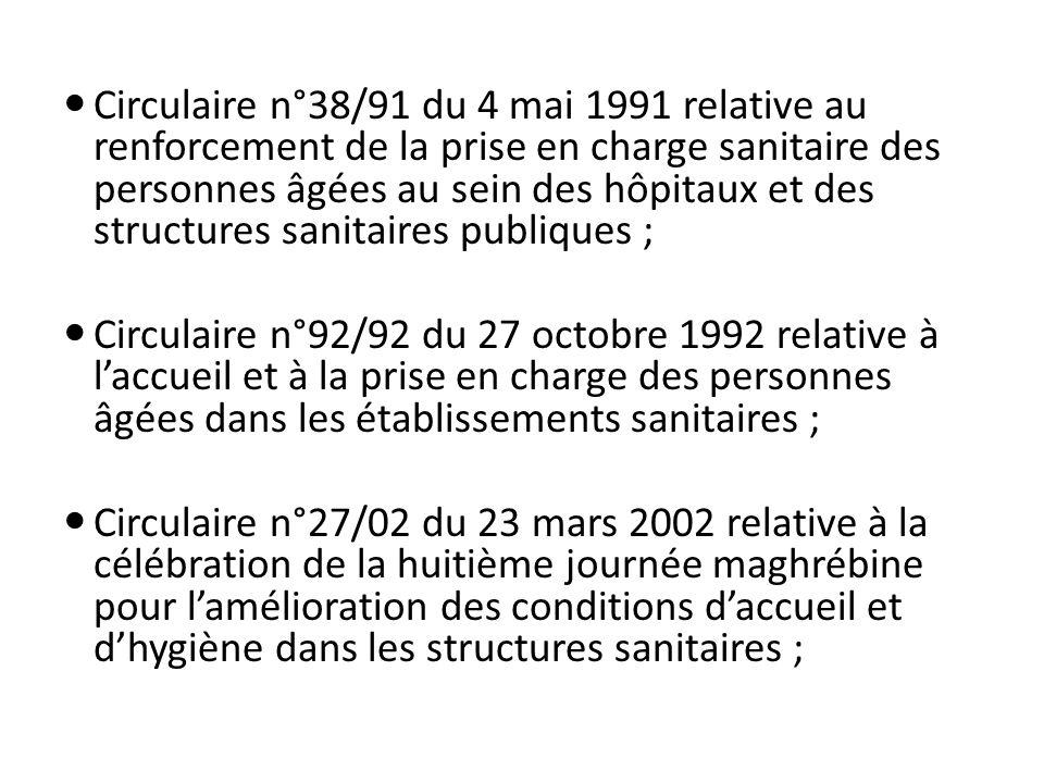 Circulaire n°38/91 du 4 mai 1991 relative au renforcement de la prise en charge sanitaire des personnes âgées au sein des hôpitaux et des structures sanitaires publiques ;