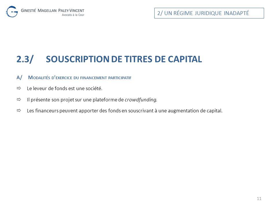 2.3/ Souscription de titres de capital