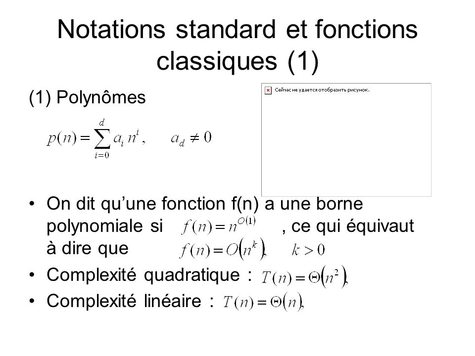 Notations standard et fonctions classiques (1)