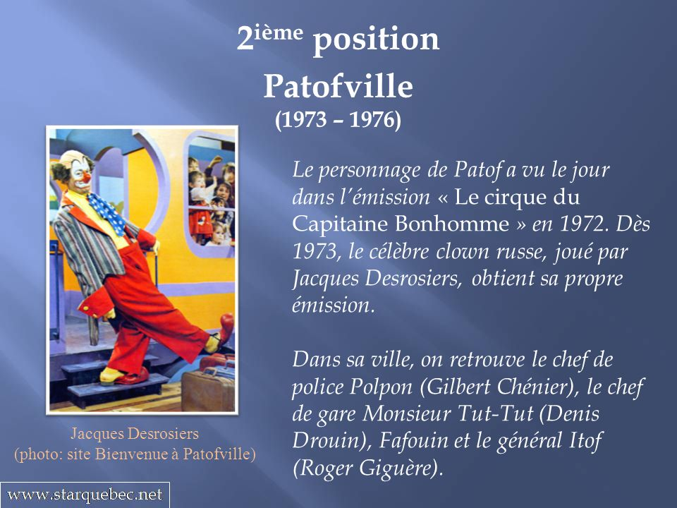 (photo: site Bienvenue à Patofville)