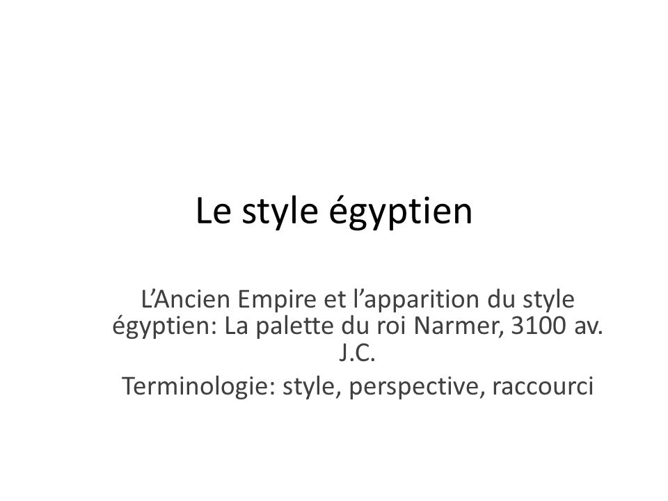 Terminologie: style, perspective, raccourci