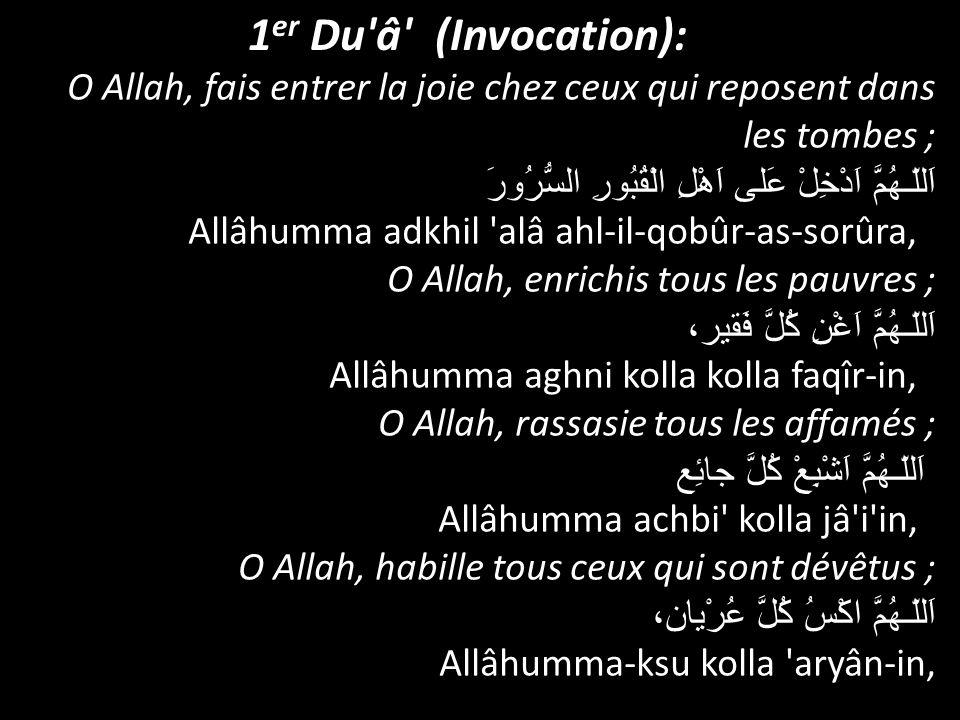 1er Du â (Invocation): O Allah, fais entrer la joie chez ceux qui reposent dans les tombes ;
