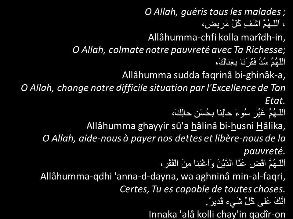 O Allah, guéris tous les malades ;