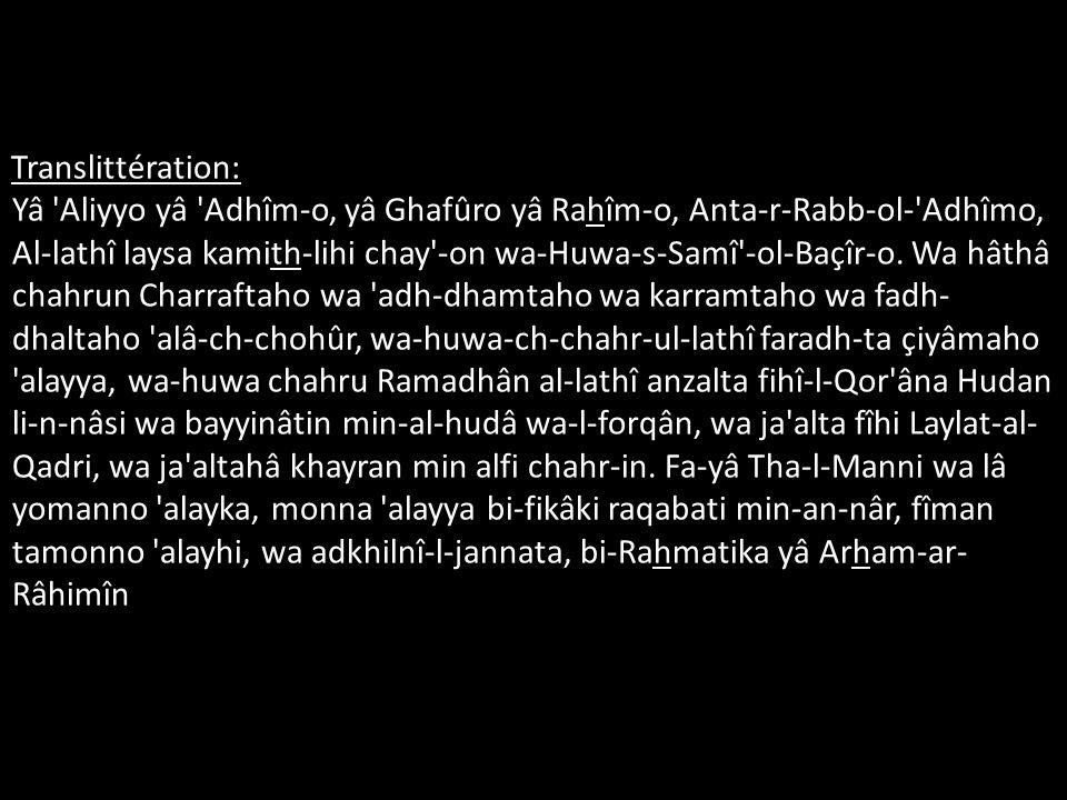 Translittération: