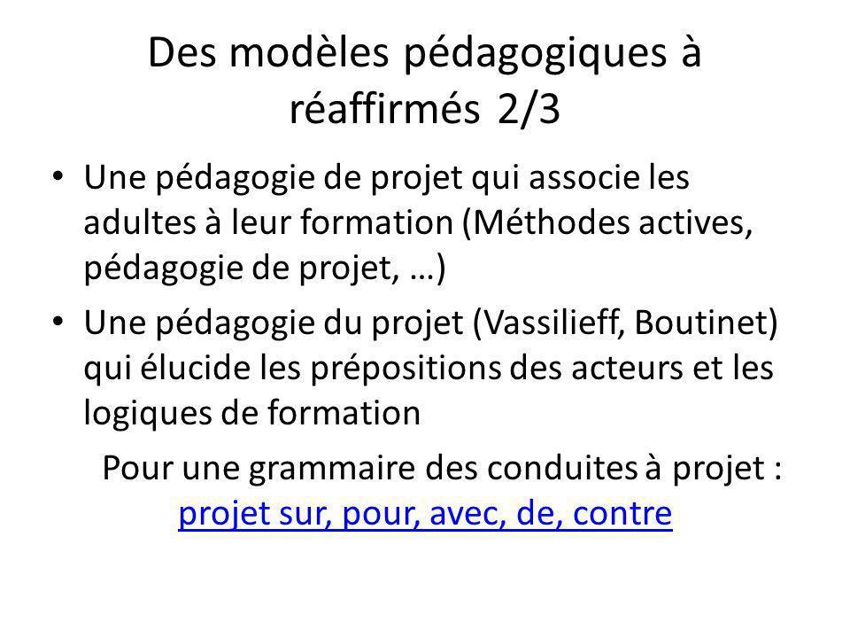 Des modèles pédagogiques à réaffirmés 2/3