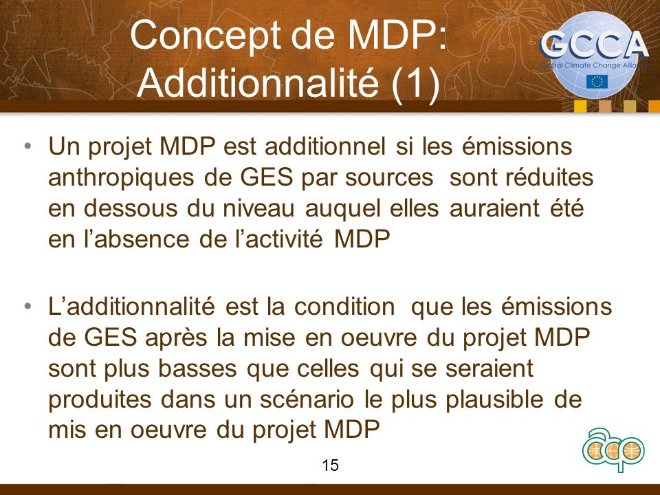 Concept de MDP: Additionnalité (1)
