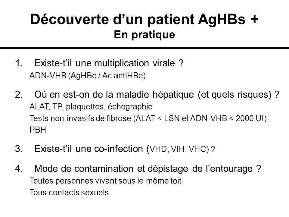 Découverte d'un patient AgHBs + En pratique