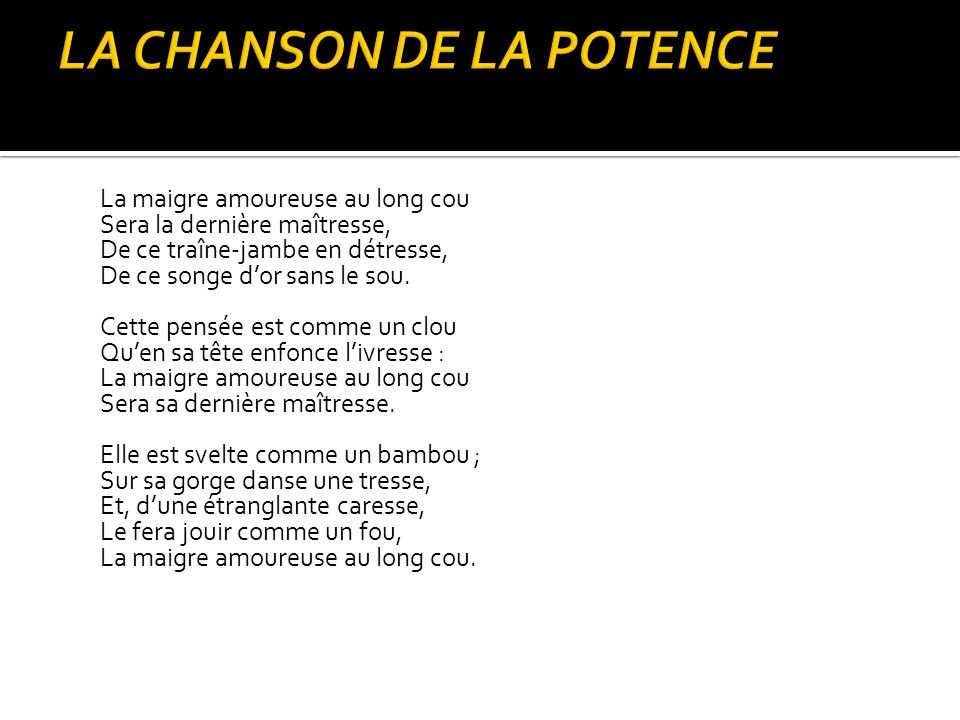 LA CHANSON DE LA POTENCE