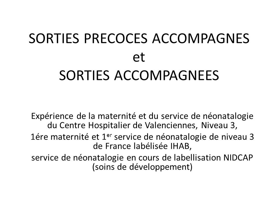 SORTIES PRECOCES ACCOMPAGNES et SORTIES ACCOMPAGNEES
