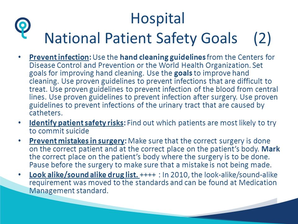 Hospital National Patient Safety Goals (2)