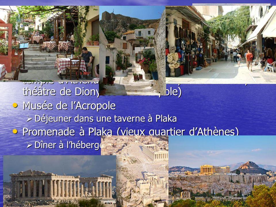 Athène antique (Jour 6) Vendredi 15 novembre