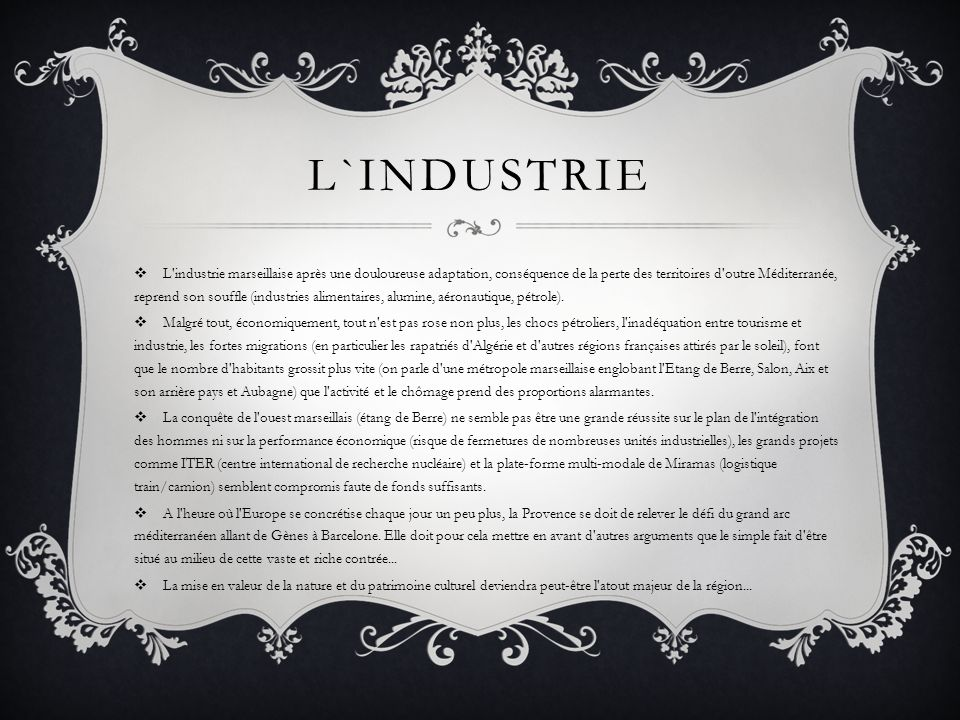 L`industrie