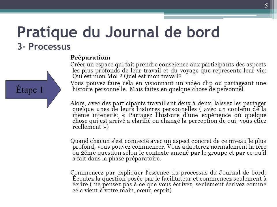 Pratique du Journal de bord 3- Processus