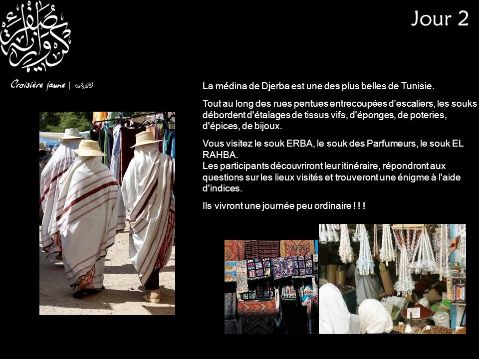 La médina de Djerba est une des plus belles de Tunisie.