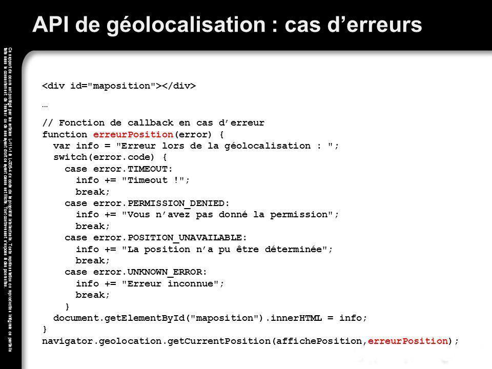 API de géolocalisation : cas d'erreurs
