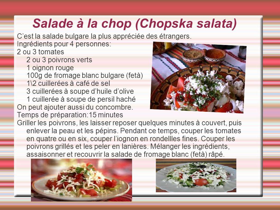 Salade à la chop (Chopska salata)