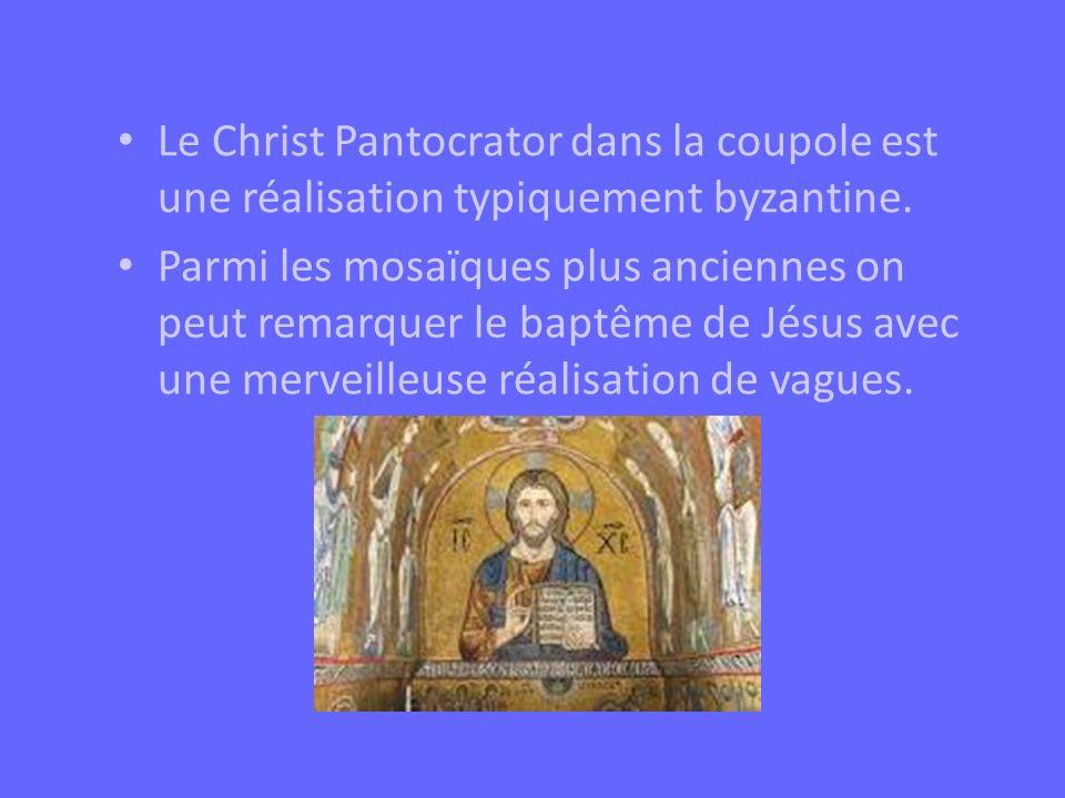 Le Christ Pantocrator dans la coupole est une réalisation typiquement byzantine.