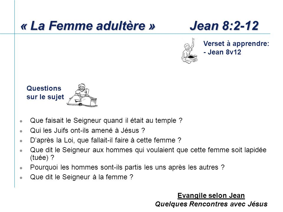 « La Femme adultère » Jean 8:2-12
