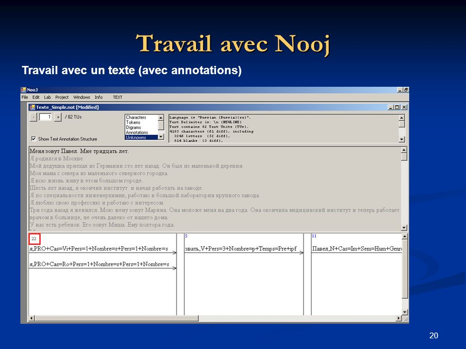 Travail avec Nooj Travail avec un texte (avec annotations)