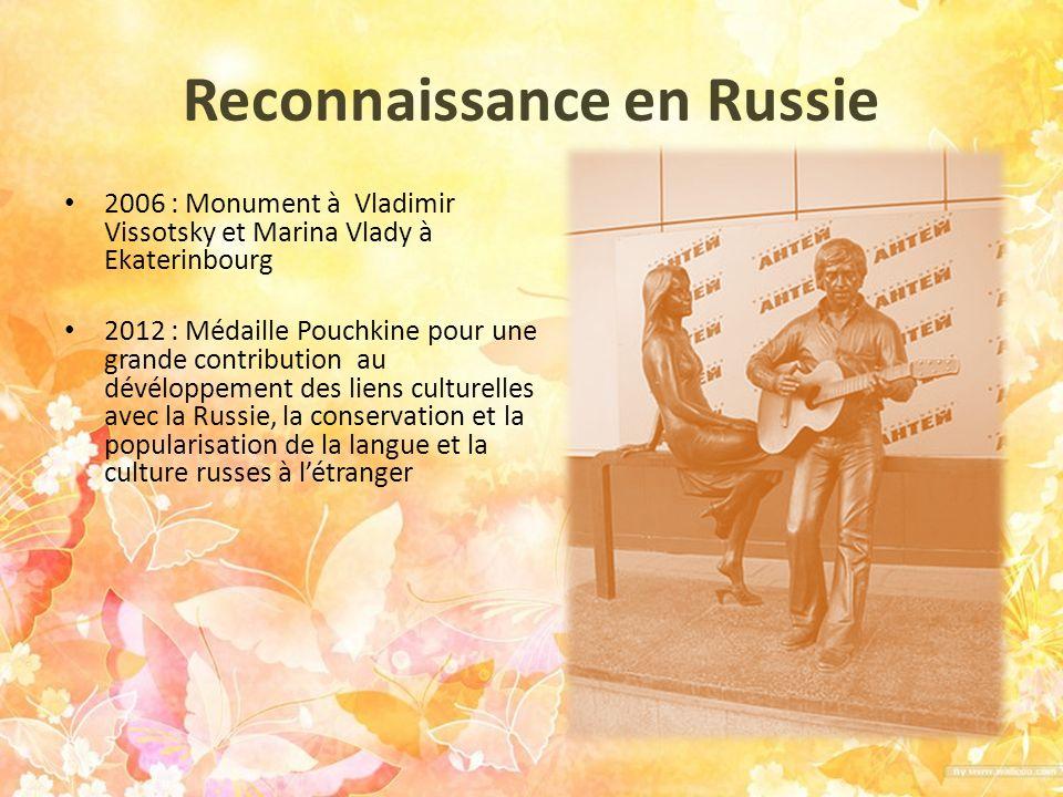 Reconnaissance en Russie