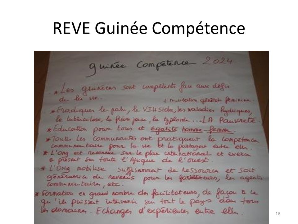 REVE Guinée Compétence