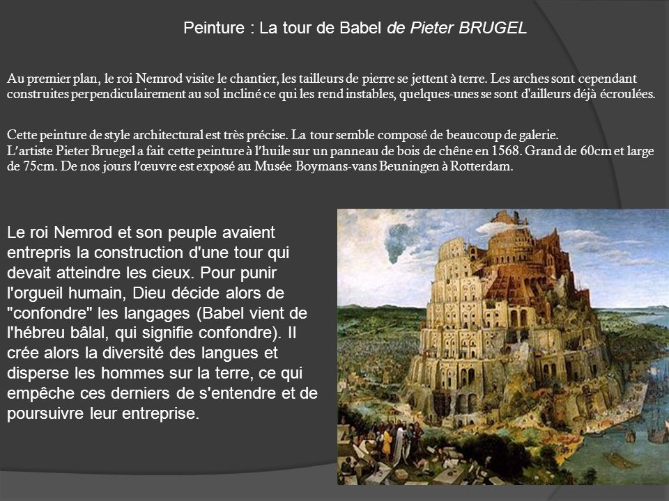 Peinture : La tour de Babel de Pieter BRUGEL