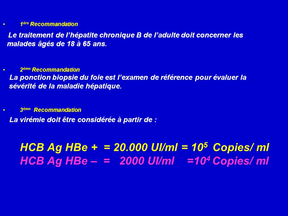 HCB Ag HBe – = 2000 UI/ml =104 Copies/ ml