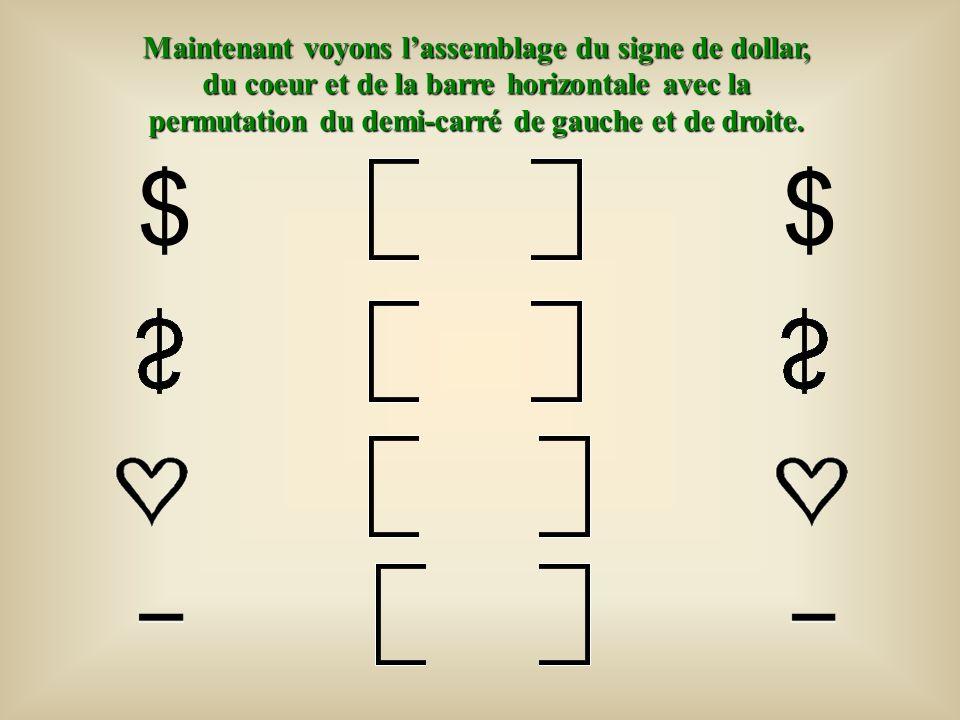 Maintenant voyons l'assemblage du signe de dollar, du coeur et de la barre horizontale avec la permutation du demi-carré de gauche et de droite.