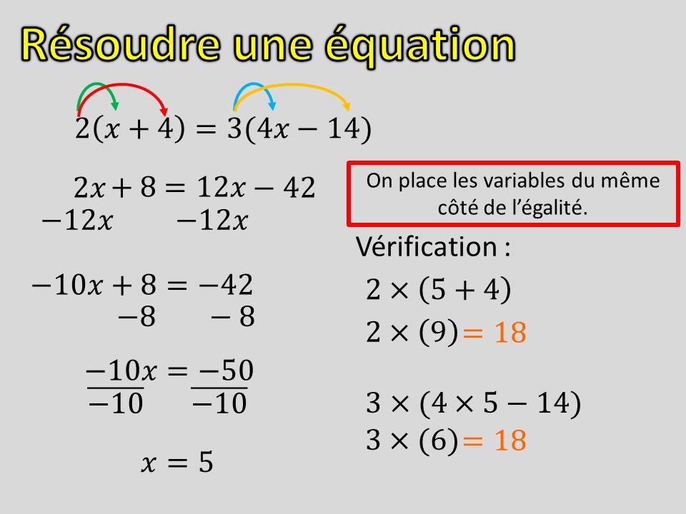 On place les variables du même côté de l'égalité.
