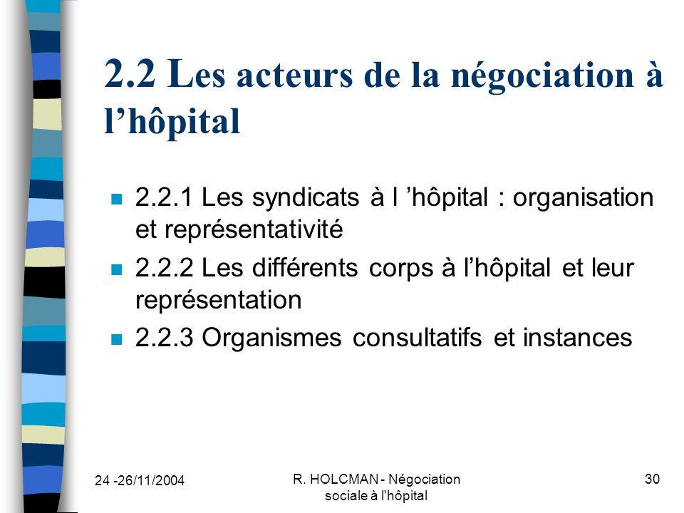2.2 Les acteurs de la négociation à l'hôpital