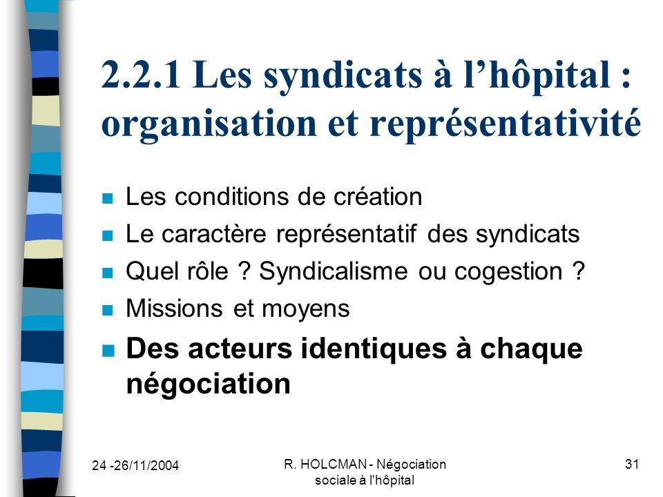 2.2.1 Les syndicats à l'hôpital : organisation et représentativité